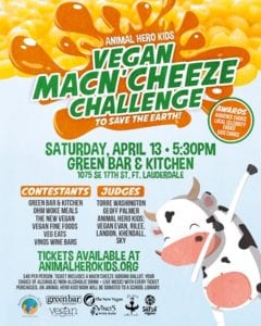Animal Hero Kids Vegan MacnCheeze